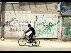 غزة على موج البحر