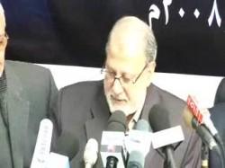 بيان الإخوان في المؤتمر