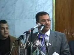 كلمة المرشد العام في مؤتمر دعم غزة