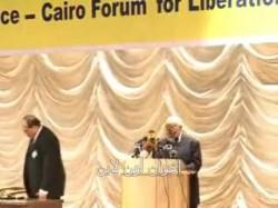 كلمة المرشد العام في مؤتمر القاهرة