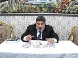 كلمة الأمين العام لنقابة المحامين