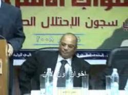منتدى البرلمانيين الإسلاميين (3)