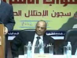 منتدى البرلمانيين الإسلاميين (2)