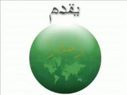 حفل الإفطار السنوي للإخوان المسلمين (1430هـ)