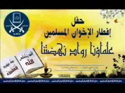 كلمة الشيخ سيد عسكر