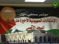 المؤتمر الصحفي لنواب الإخوان بمشاركة المرشد العام