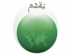 كلمة فضيلة د. محمد بديع المرشد العام للإخوان