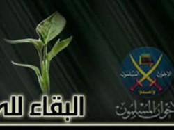 عزاء المرشد في وفاة فاروق الصاوي