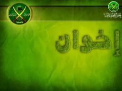 كلمة د. محمود حسين