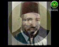 إمام الجيل (2)