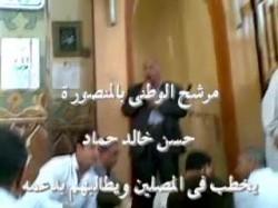مرشح الوطني بالدقهلية خلال دعايته في المسجد