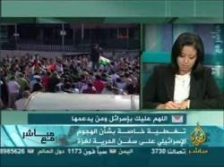 د. محمد مرسي على الجزيرة (2)
