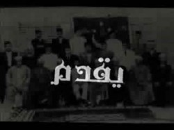 مع الإخوان (10)