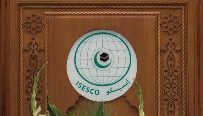 """""""إيسيسكو"""" توافق على تسجيل 117 موقعًا بقائمة تراث العالم الإسلامي"""
