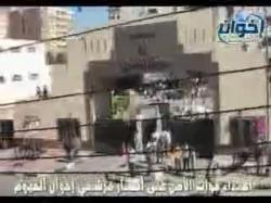 اعتداء الأمن على أنصار مرشحي الإخوان في الفيوم
