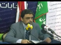 المؤتمر الصحفي لمرشحي الإخوان المسلمين بالإسكندرية