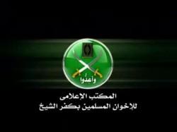 اعتداءات الأمن المركزي على أنصار مصباح وفاطمة موسى
