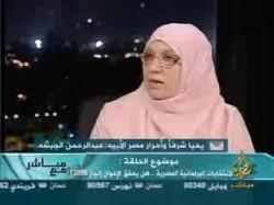 منال أبو الحسن (4)