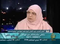 د. منال أبو الحسن (3)