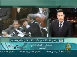 د. منال أبو الحسن (2)