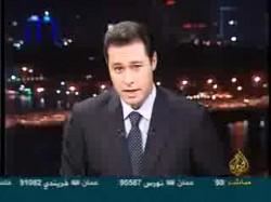 د. منال أبو الحسن (1)