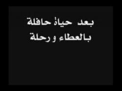 الشيخ فوزي علي عبد العزيز- طامية
