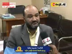 قصة الإعتداء الأمني على النائب محمود عطية