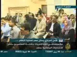 مؤتمر مرشحي الاسكندرية