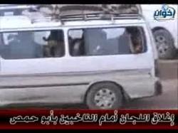 تقفيل اللجان بأبو حمص
