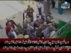 مرشح الوطني يحاور الأمن داخل اللجنه لمنع البلتاجي