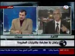 أ. محمد بشر على قناة العالم (الجزء الثاني)