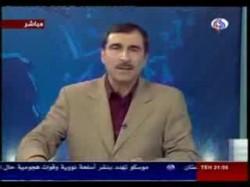 أ. محمد بشر على قناة العالم (الجزء الأول)