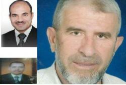 اعتقال مواطنين واستمرار إخفاء 3 آخرين بينهم فتاة بالشرقية