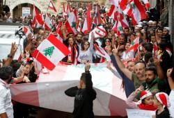 العفو الدولية تدعو لتحقيق فوري في الاعتداء على المتظاهرين ببيروت