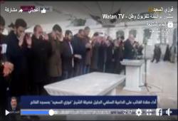 """صلاة الغائب على الشيخ فوزي السعيد من مسجد """"الفاتح"""" بإسطنبول"""