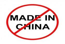 """""""قاطعوا الصين"""" حملة للتنديد بانتهاكات بكين بحق مسلمي الإيجور"""