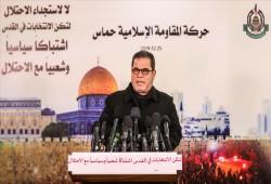 """""""حماس"""": لا انتخابات بدون القدس ويجب فرضها على الاحتلال"""