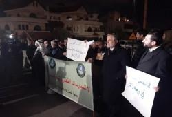 وقفة تضامنية مع مسلمي الإيجور أمام سفارة الصين بالأردن