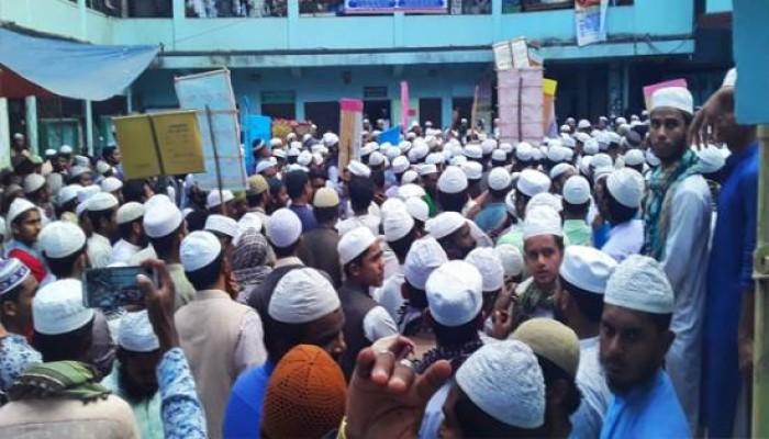 مظاهرات حاشدة في بنجلاديش ضد رسالة مسيئة للرسول الكريم