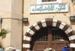 """حرائر """"القناطر"""" ينظمن إضرابًا رفضًا لانتهاكات العسكر.. ونشطاء: """"#الحياة_حق"""""""