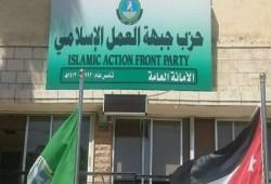 العمل الإسلامي الأردني: اتفاقية الغاز مع الاحتلال جريمة بحق الوطن