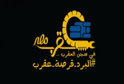 المعتقلون يطالبون بوقف الانتهاكات والقتل البطيء في سجون العسكر