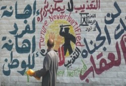 """تنديد بانتهاكات العسكر ضد المرشد العام واستمرار إضراب """"العقرب"""" والإخفاء القسري"""