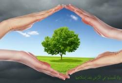 الإصلاح والإفساد.. ومنهج التدافع القرآني (3/1)