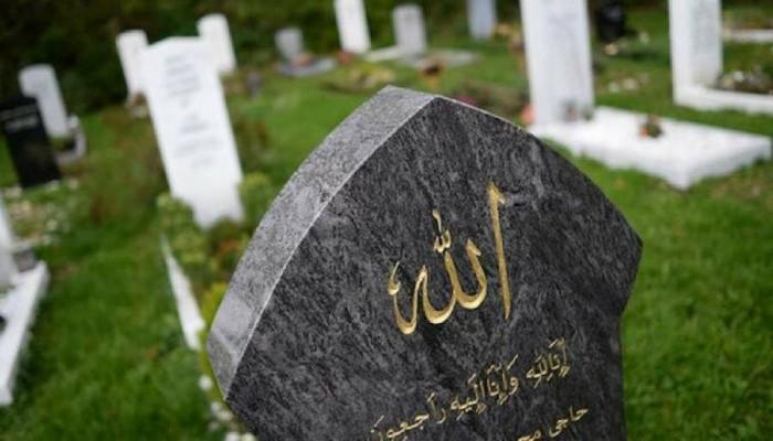 مجهولون يعتدون على قبور للمسلمين شمال غربي ألمانيا