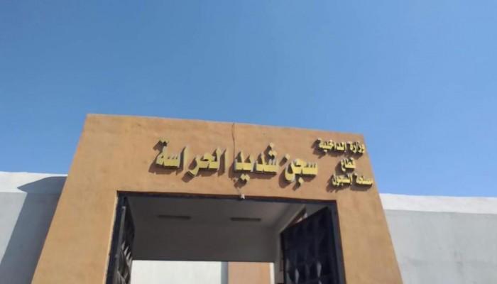 """""""الشهاب"""" يرصد إخفاء 8 أحرار من سجن المنيا لجهة مجهولة"""