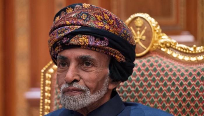 أسرة الرئيس الشهيد تعزي في وفاة السلطان قابوس