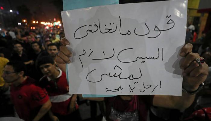 """""""ارحل يا سيسي"""" يعود للصدارة قبل أيام من ذكرى ثورة 25 يناير"""