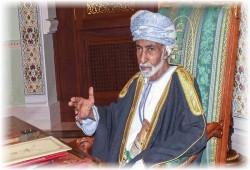 عزاء الإخوان المسلمين في وفاة السلطان قابوس بن سعيد
