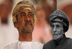 برقية تهنئة لسلطان عُمان هيثم بن طارق